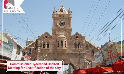 Commissioner Hyderabad Chaired Meeting for Beautification of the City