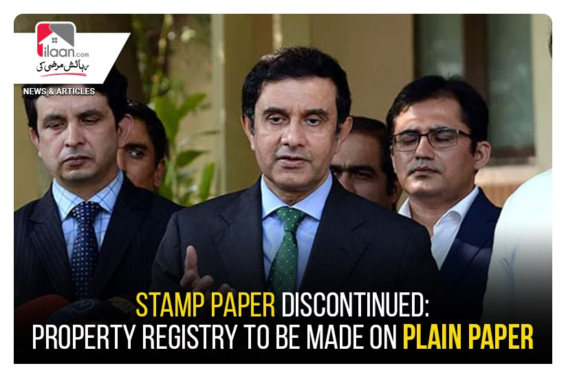 Stamp Paper Discontinued: Property Registry to be made on Plain Paper