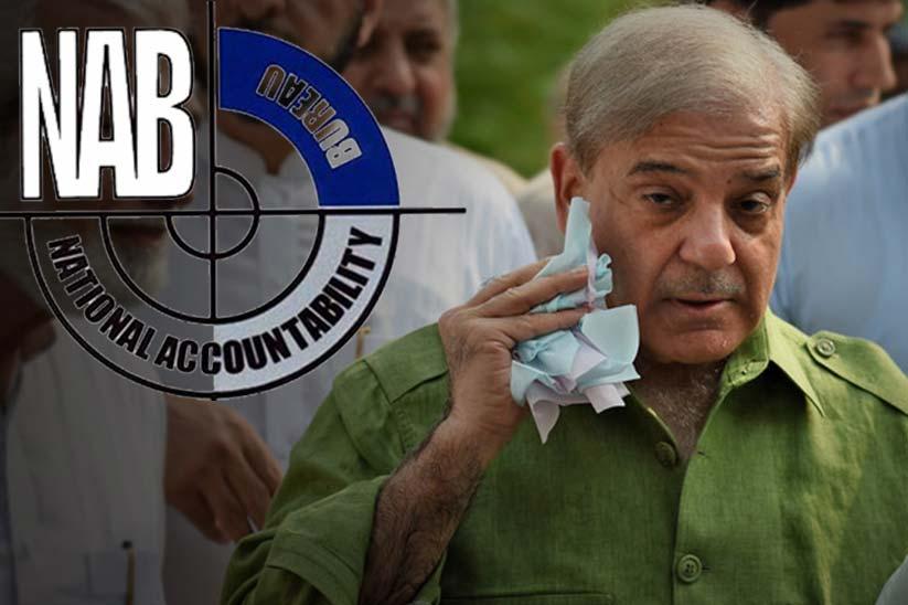 NAB to Freeze Shahbaz Properties
