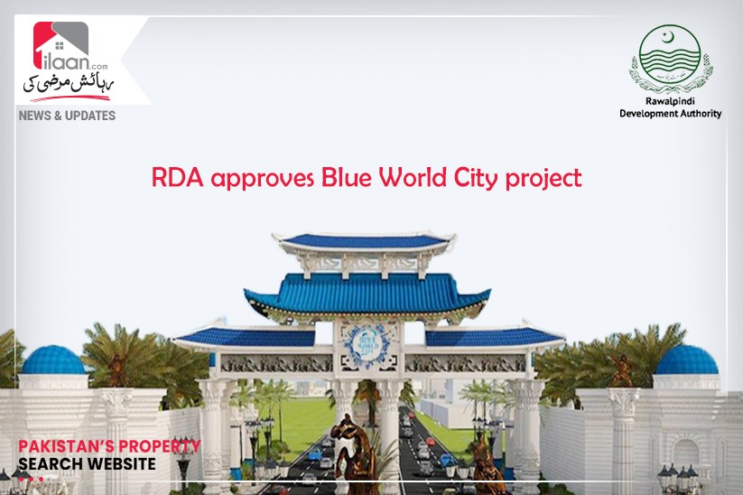 RDA approves Blue World City project