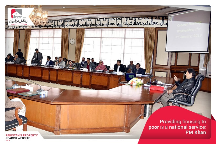 Providing housing to poor is a national service: PM Khan