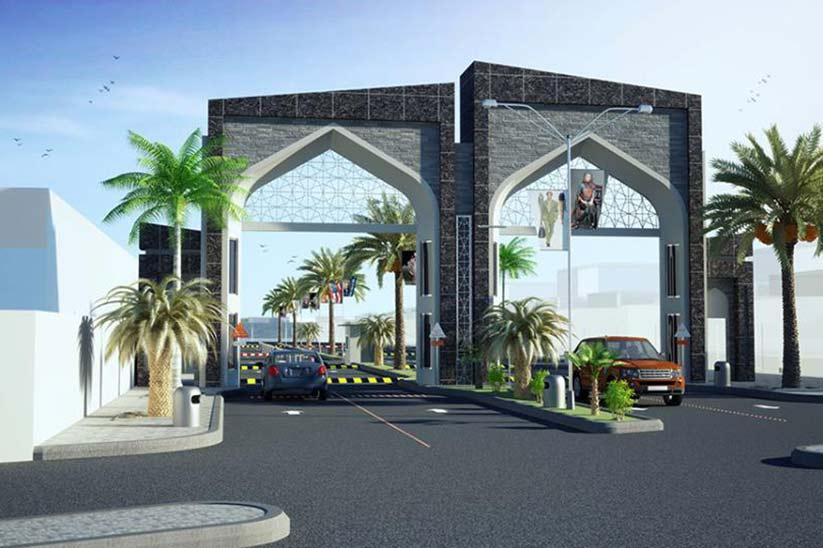 Pak Arab Housing Scheme - A Golden Investment Attraction