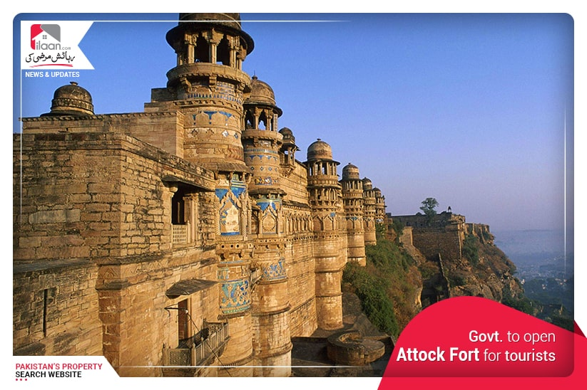 Govt. to open Attock Fort for tourists