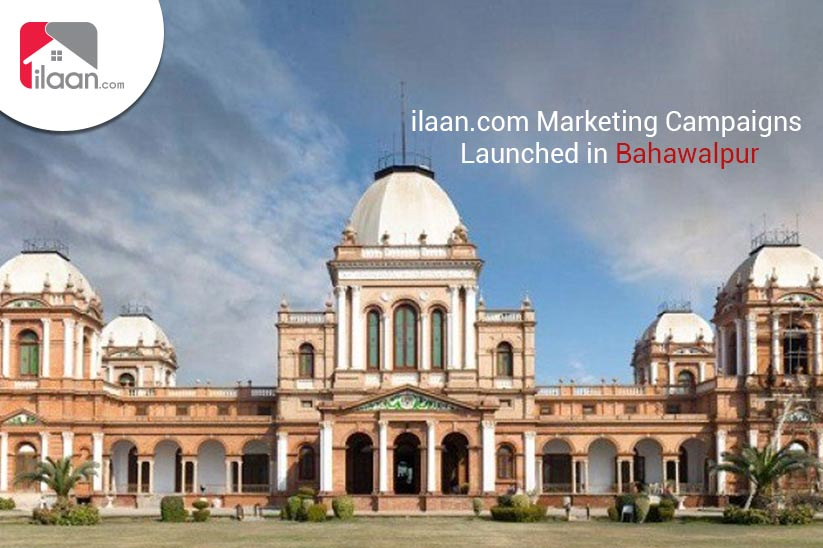 ilaan.com Marketing Campaigns Launched in Bahawalpur