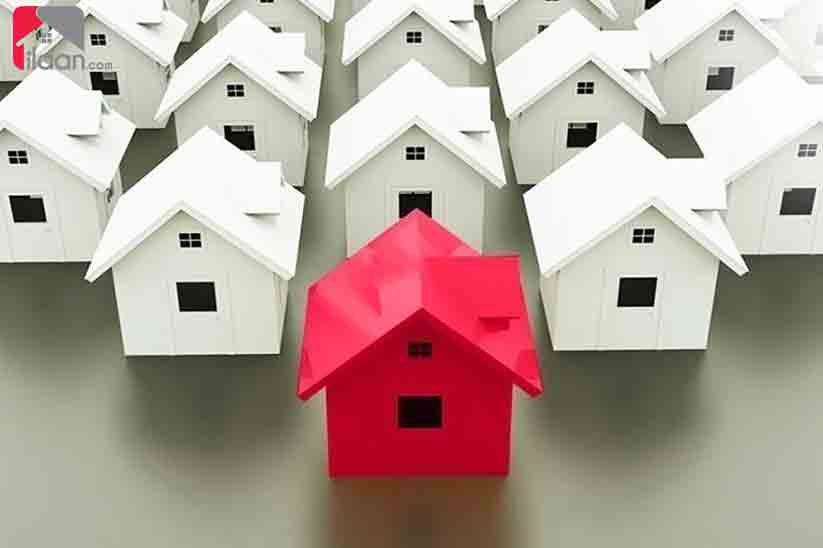 How to Find a House for Sale on ilaan.com – A Comprehensive Guide