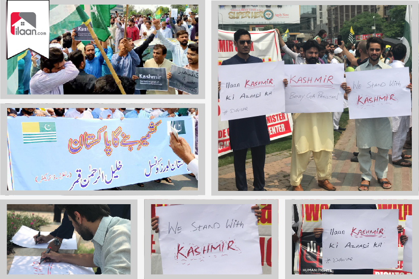 ilaan.com Participated in Kashmir Hour at Liberty Market Lahore