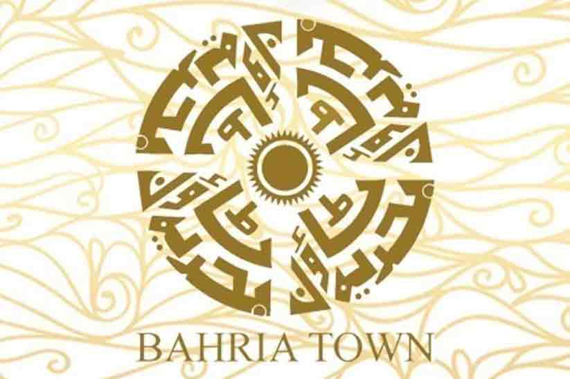 Bahria Town Announces Surcharge Waive Off Policy 2018