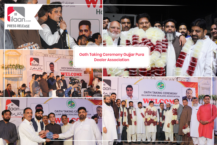 Gujjar Pura Dealer Association Oath Taking Ceremony