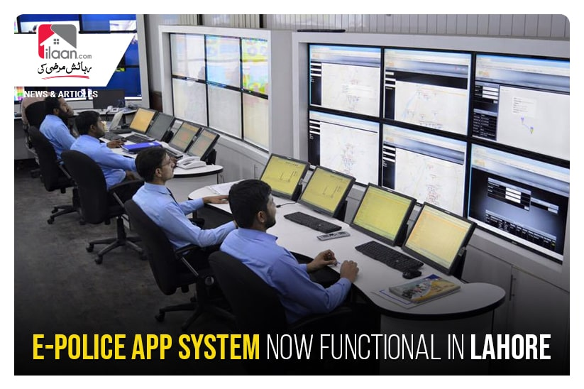 E-Police App system now functional in Lahore