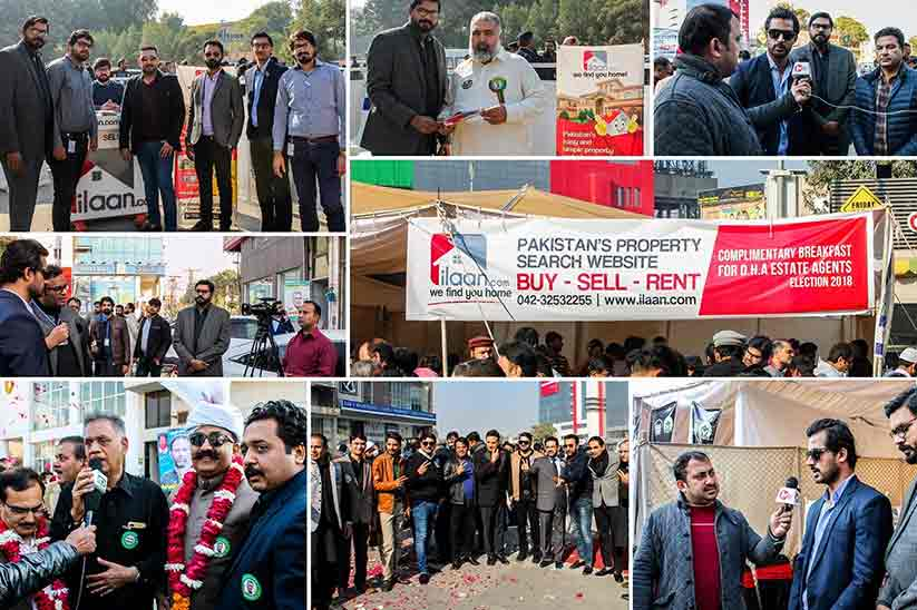 Abu Bakar Bhatti Elected as President in DHA Real Estate Agents Association Lahore Elections 2018