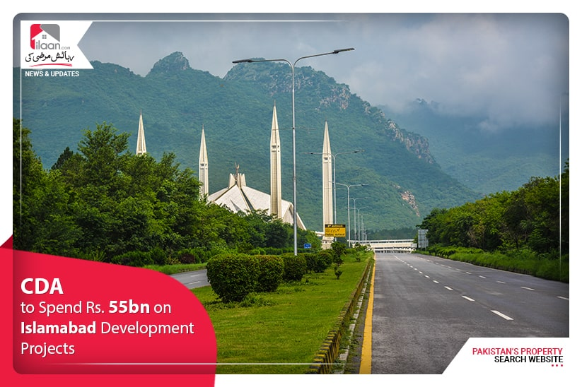 CDA to spend Rs. 55bn on Islamabad Development Projects