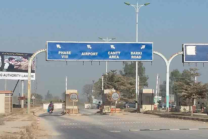 Signal free corridor – DHA Lahore