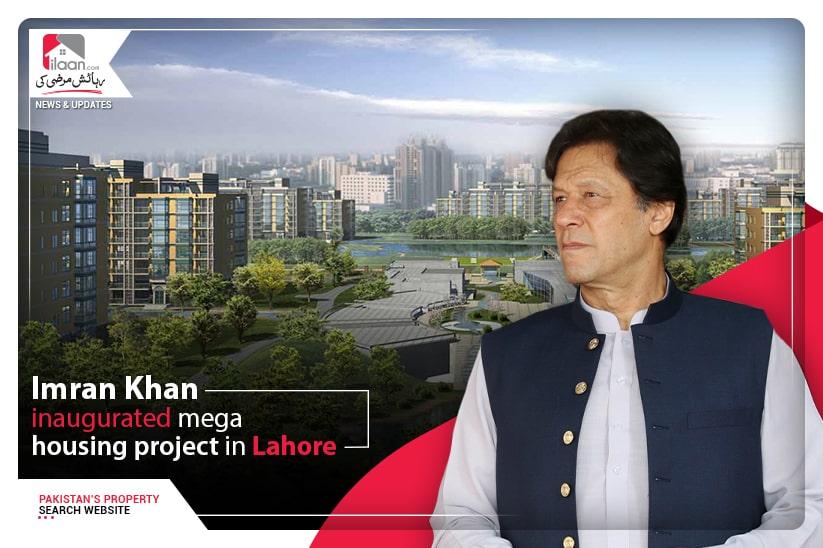 Imran Khan inaugurated Peri-Urban Housing Project in Lahore
