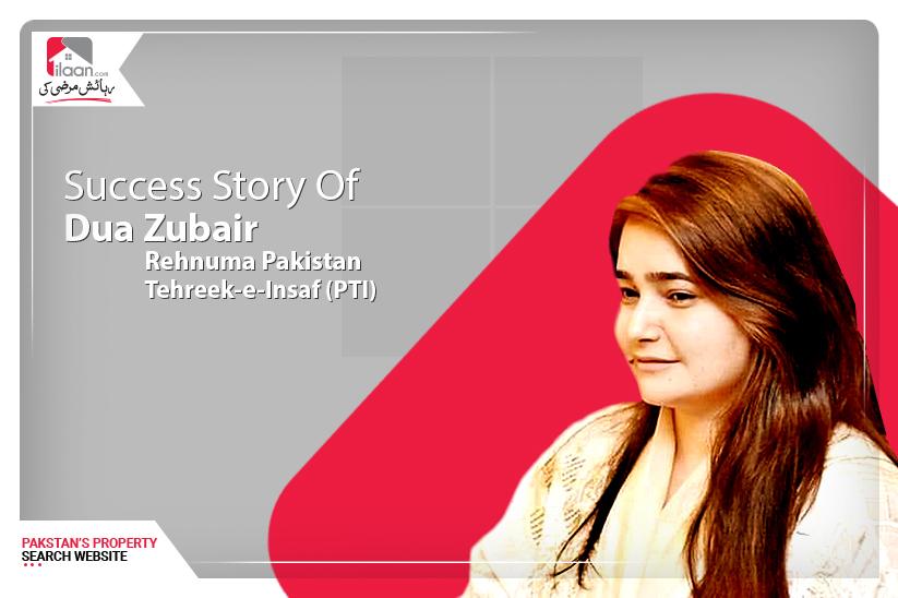 Success Story of PTI Member - Dua Zubair