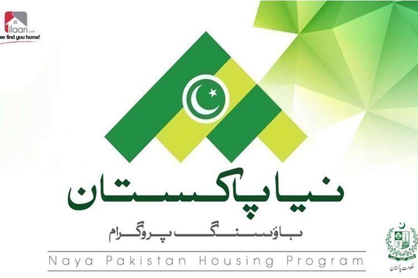 Naya Pakistan Housing Scheme – Complete Information of the Project