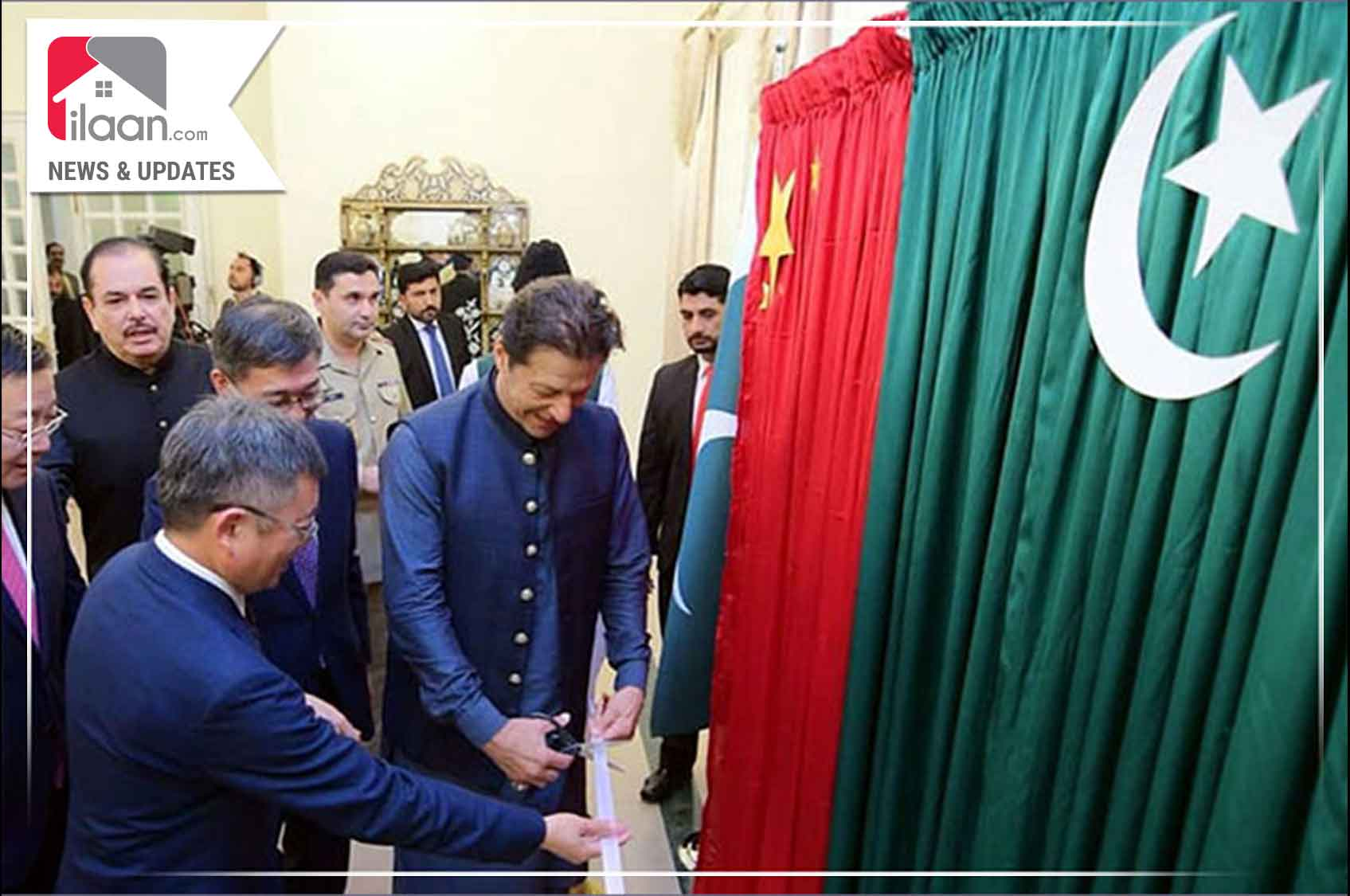 PM Inaugurates Affordable Housing Project in Islamabad