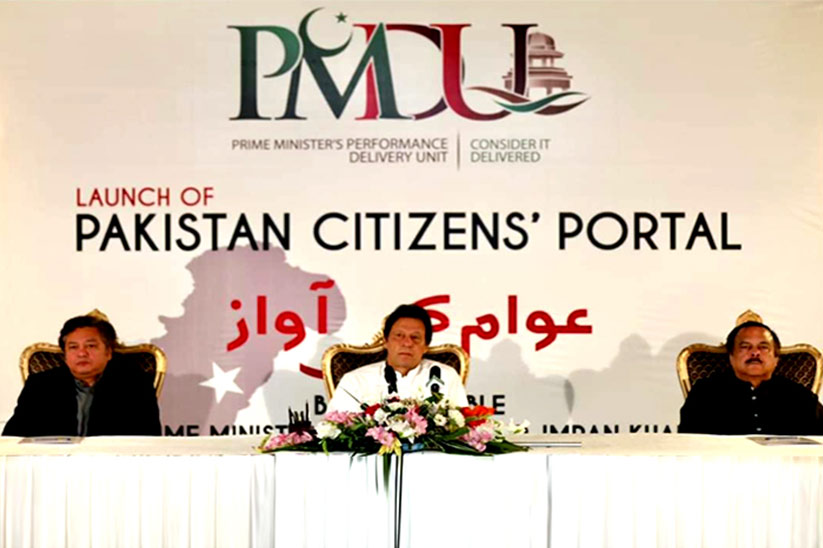 Prime Minister Office to Monitor Complaints against Development Authorities