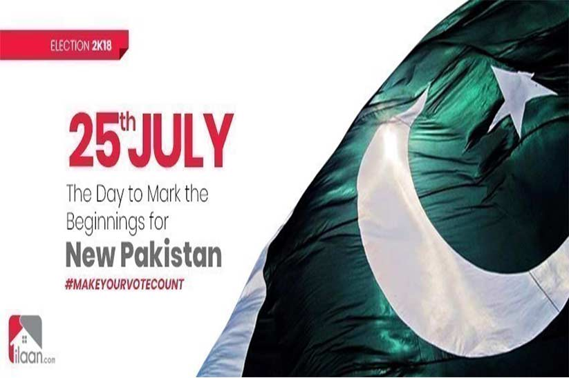 25th July – The Day to Mark New Beginnings for Pakistan