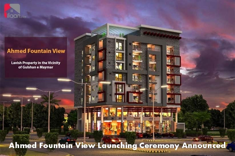 Launching Ceremony of Ahmed Fountain View Announced