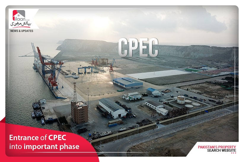 Entrance of CPEC into important Phase