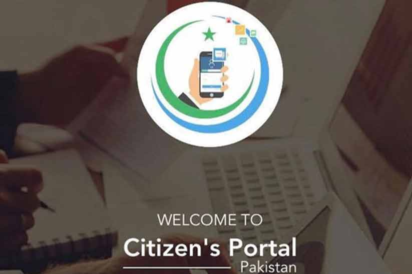 6,000 Complaints Resolved that were Registered on Pakistan Citizens Portal