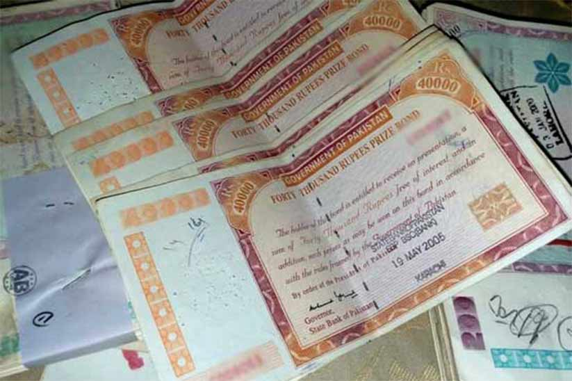 Banks are asked to Stop Selling PKR 40,000 Prize Bonds Effective Immediate