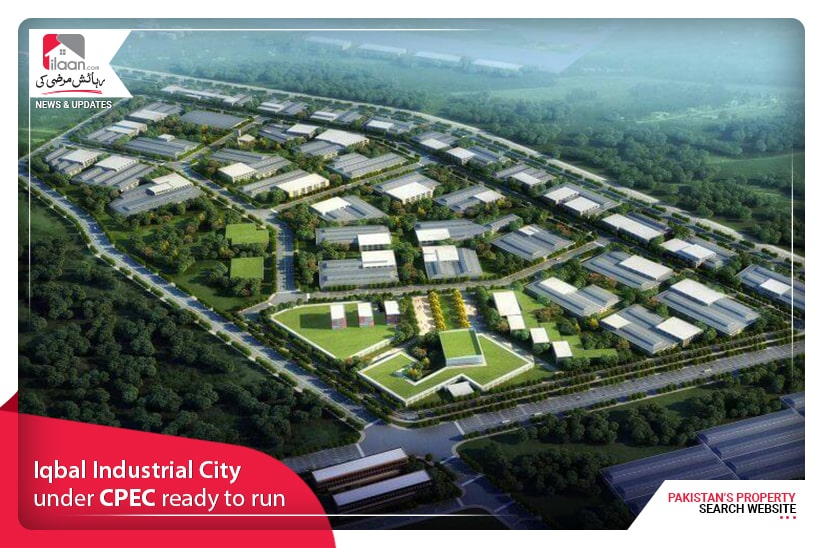 Iqbal Industrial City under CPEC ready to run