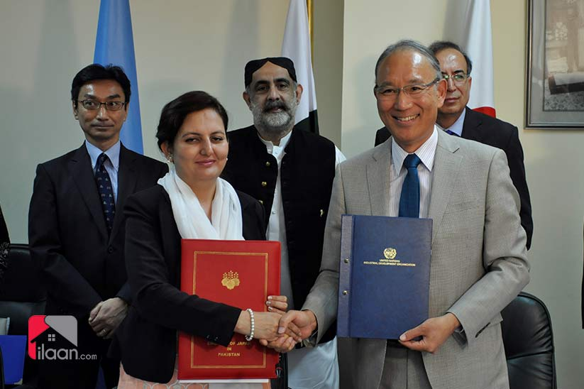 For Agriculture Industry Development, Japan to Provide USD 5 Million