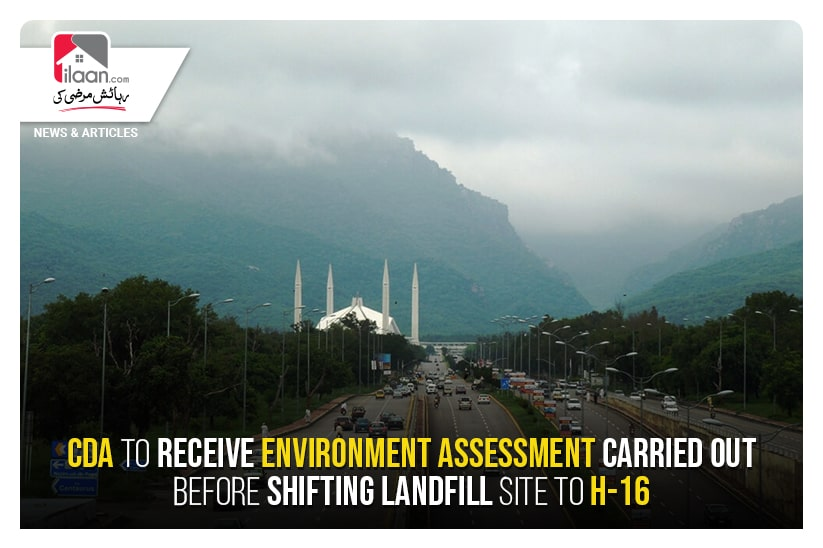 CDA to receive environment assessment carried out before shifting landfill site to H-16