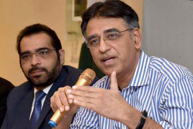 IMF Demands for Loan Packages Disclosed by Asad Umar