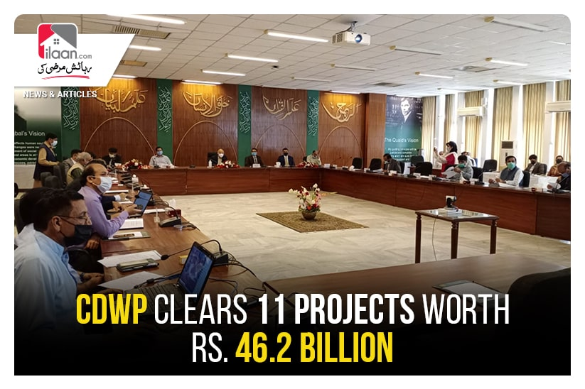 CDWP clears 11 projects worth Rs. 46.2 billion