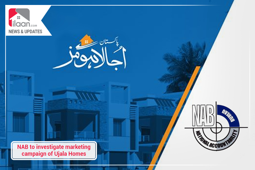 NAB to investigate marketing campaign of Ujala Homes