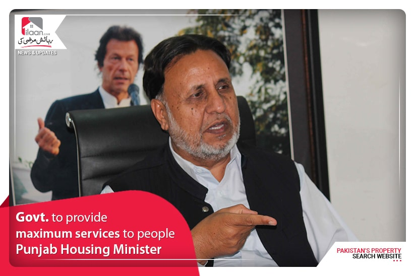 Govt. to provide maximum services to people: Punjab Housing Minister