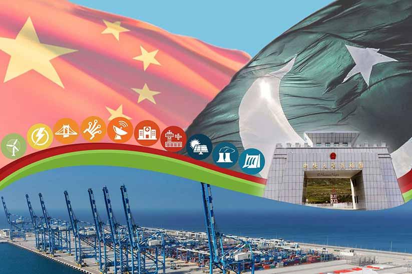 CPEC Committee Directed Authorities to Speed up Work on Economic Zones