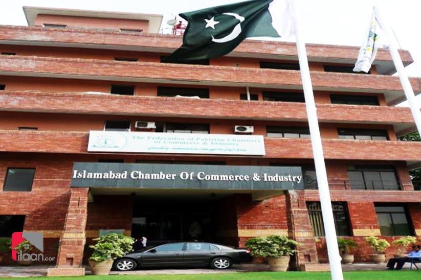 Business Community of Pakistan Hails PM's Decision of forming CPEC Authority