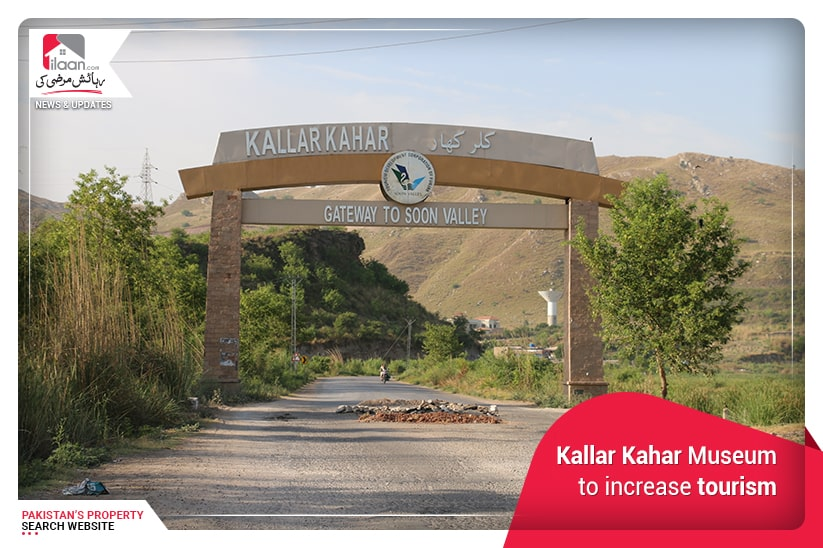 Kallar Kahar Museum to increase tourism