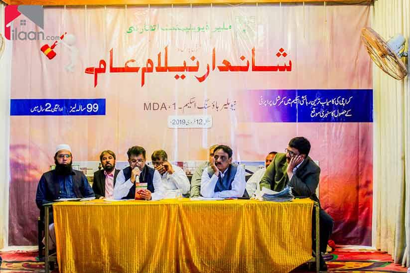 Grand Auction of Commercial Plots for New Malir Housing Scheme-1 Organized by MDA Karachi