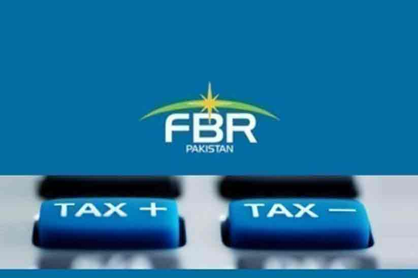 Strategy Finalized by FBR to Recover PKR 4,398  bn in Taxes