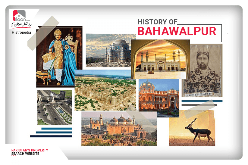 History of Bahawalpur