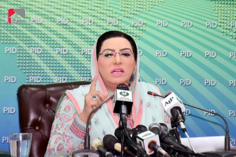 Information and Broadcasting Ministry to Set Up Kashmir Media Cell