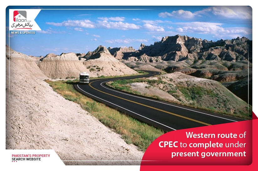 Western route of CPEC to complete under present government