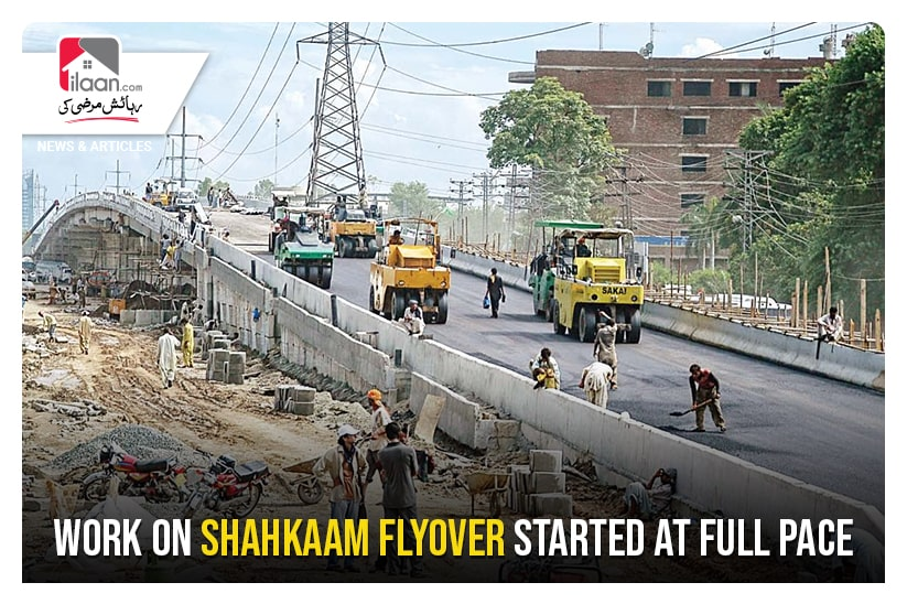 Work on Shahkaam Flyover started at full pace