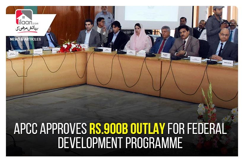 APCC approves Rs.900b outlay for Federal Development Programme