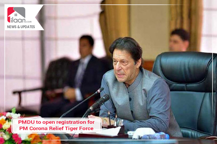 PMDU Opens registrations for PM Corona Relief Tiger Force
