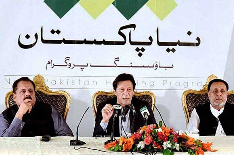 Prime Minister Hopeful that Government Housing Scheme will lead to Economic Recovery