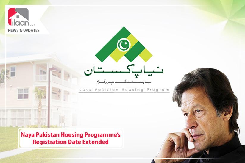 Naya Pakistan Housing Programme's Registration Date Extended