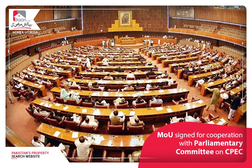 MoU signed for cooperation with Parliamentary Committee on CPEC