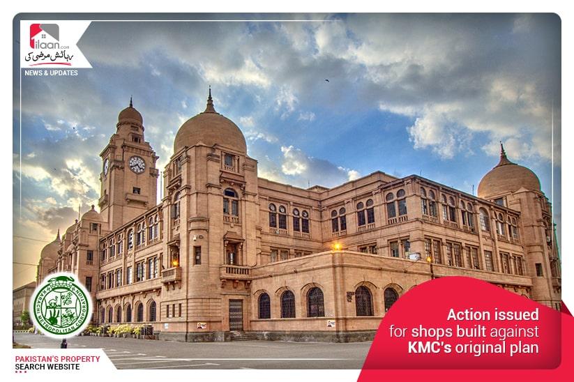 Action Issued for Shops built against KMC's original plan