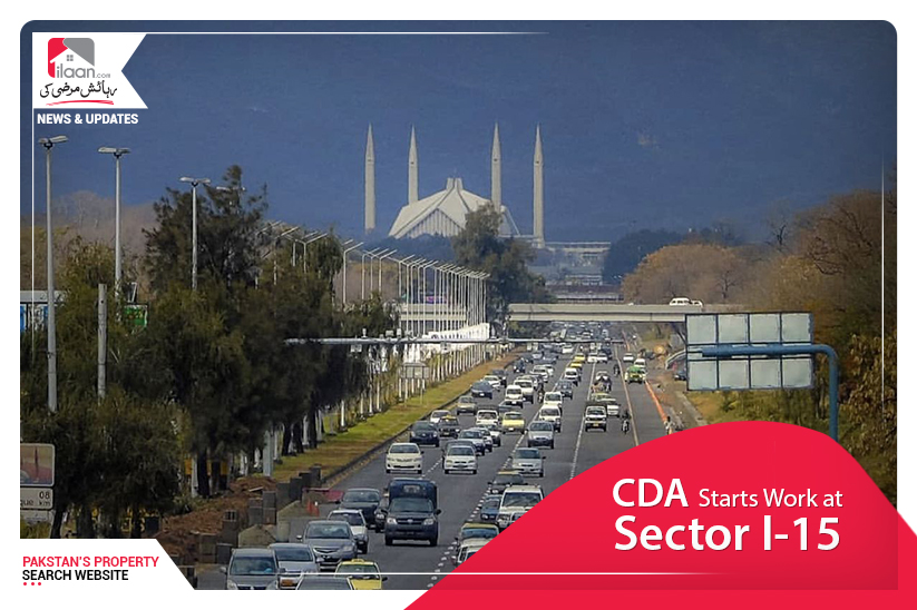 CDA starts work at Sector I-15