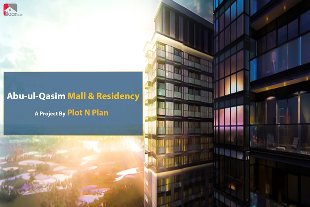 Ilaan.com and Abu-ul-Qasim Mall & Residency Join Hands for Marketing Collaboration